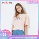 MAXWIN 马威 19182242337  女士短袖T恤 29元包邮(需用券)¥29