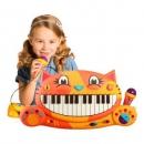 B.Toys 比乐 电子琴音乐玩具169元包邮(需用券)