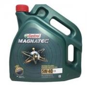 Castrol 嘉实多 MAGNATEC 磁护 启停保 5W-40 SN 全合成机油 4L *4件654.6元含税(合163.65元/件)