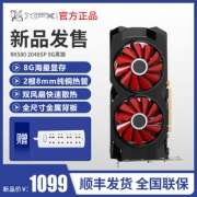 XFX 讯景 RX580 2048SP 8GB 黑狼 显卡 949元包邮(需用券)¥1089