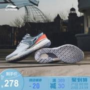 LI-NING 李宁 云五代 V2 跑鞋 278元¥278