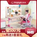 心家宜 M102_M200R 手摇同步升降学习桌 含标配书架  券后1449元¥1449