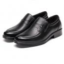 RED DRAGONFLY 红蜻蜓 WTA64631 男士商务休闲皮鞋 *2件122.1元包邮(需用券)