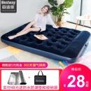 Bestway 单/双人 充气床垫 185*76*22cm 18元包邮¥18