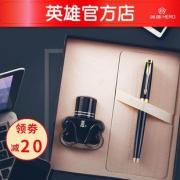 HERO 英雄 772 铱金钢笔 0.38/0.5mm 多色可选 29元包邮(需用券)¥29