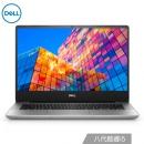 DELL 戴尔 灵越14 燃 14英寸笔记本电脑 (i5-8265U、8GB、256GB、MX250) 4698元包邮(需用券)¥4698