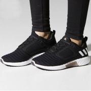 adidas 阿迪达斯 CLIMAWARM All Terrain 女子跑步鞋