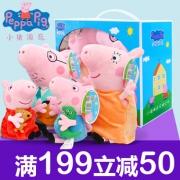 Peppa Pig 小猪佩奇 佩奇挎包 8元包邮(需用券)