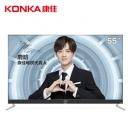 KONKA 康佳 LED55X8S 55英寸 4K 液晶电视 2599元包邮¥2599