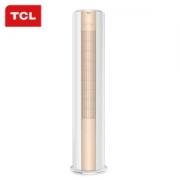 TCL KFRd-51LW/MC12BpA 2匹 变频冷暖 立柜式空调