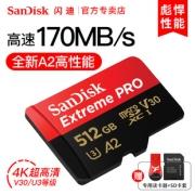 SanDisk 闪迪 A2 至尊超极速移动 MicroSDXC UHS-I存储卡 512GB 1689元包邮(需用券)¥1689