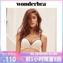 18日0点:wonderbra  WWBR5H63T 无钢圈白色蕾丝文胸 *3件 301.2元包邮(需用券,限前1小时)¥159