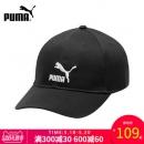 PUMA 彪马 022048-01 休闲运动帽子  104元包邮(需用券)¥104
