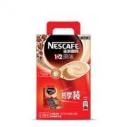 NESTLE 雀巢 咖啡 1+2原味 1.5kg (100条x15g) 速溶咖啡 109元包邮