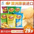 ¥9.9 Thins 薯片 薄切膨化食品零食土豆片175g¥10