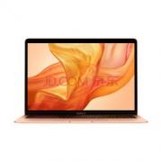 Apple 苹果 2018款 MacBook Air 13.3英寸笔记本电脑(i5、8GB、256GB)金色 9899元包邮