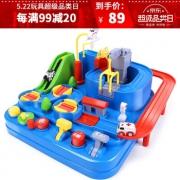 FenFa 奋发 汽车大冒险 闯关轨道车玩具 87元包邮(双重优惠)