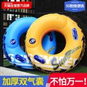 CAMEBUST 儿童游泳圈 5元起包邮¥5