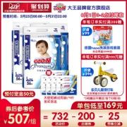 618预售:GOO.N 大王天使 婴儿纸尿裤增量装 L56片*3包 507元包邮(需定金50元)¥507