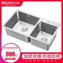 KEGOO 科固 K10004 不锈钢手工双槽 599元包邮(双重优惠)¥599