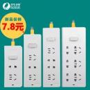 ROTOR 劳特 RT-7112 两位插排  线长1m 7.8元包邮¥8
