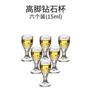 SURANER 玻璃高脚白酒杯 15ml*6个装 9.8元包邮(需用券)¥10