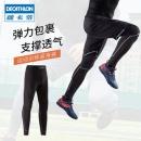DECATHLON 迪卡侬 KIPSTA KEEPDRY TIGHT 男士紧身运动裤 49元包邮¥49