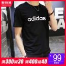 adidas 运动男短袖 DT9932 黑 下单价119限时抢购包邮¥99