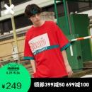 INXX STAND BY XM82013789 撞色短袖T恤 低至216元包邮¥219
