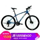 MERIDA 美利达 雄狮660 24速 山地自行车 1599元¥1599