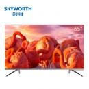 Skyworth 创维 65H6 65英寸 4K液晶电视 4098元包邮(需用券)¥4098