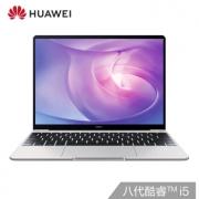 HUAWEI 华为 MateBook 13笔记本电脑(i5-8265U 、8GB、256GB、集显、一碰传) 4999元包邮¥4999