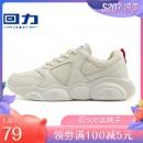 WARRIOR 回力 538P 女士休闲运动鞋 59元包邮(需用券)¥59
