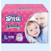 Anerle 安儿乐 干爽超 薄婴儿纸尿裤 L66