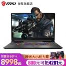 msi 微星 GP75 17.3英寸游戏本(i7-9750H、16GB、512GB、GTX1660Ti、144Hz) 8998元包邮(需600元定金)¥8998