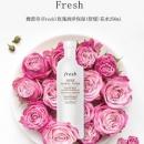 Fresh 馥蕾诗 玫瑰润泽保湿花水 喷雾 250ml207.03元含税包邮(双重优惠)
