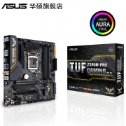 ASUS 华硕 TUF Z390M-PRO Gaming 电竞游戏主板开箱
