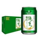 珠江啤酒 9度 珠江纯生啤酒330ml*24听 *2件 110.5元(需用券,合55.25元/件)110.5元(需用券,合55.25元/件)