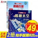 《乐乐趣·揭秘数学+揭秘地下》(共2册) 29.9元包邮(需用券)¥30