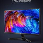 LG 27UD58-B 27英寸 4KIPS硬屏显示器