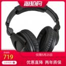SENNHEISER/森海塞尔 HD280 PRO hd280专业监听耳机 719元¥719