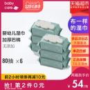 20日0点:babycare 婴儿湿巾加厚 80抽*6连包 *2件 68元(前2小时,合34元/件)¥128