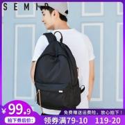 Semir/森马 双肩包 79.9元包邮¥80