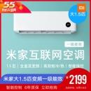 MIJIA 米家 KFR-35GW-B1ZM-M1 1.5匹 变频冷暖 壁挂式空调¥1999