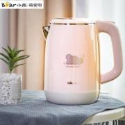 Bear 小熊 ZDH-A15S6 家用不锈钢电热水壶1.5L 两色54.9元包邮(需领券)