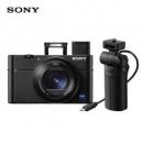 1日0点:SONY索尼DSC-RX100M5A数码相机+VCT-SGR1手柄套装5299元包邮
