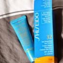 Shiseido 资生堂 艳阳夏防晒眼霜SPF25 15ml €21.77凑单直邮到手新低168元