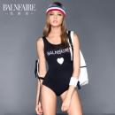 193元包邮!青春学院派 Balneaire 范德安 连体泳衣(三色) 领5元券 世界一线泳装品牌¥193