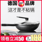bat麦饭石不粘锅无油烟燃气灶电磁炉通用 券后¥138