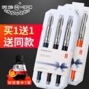 HERO 英雄 007 铱金钢笔 0.38/0.5mm 3支装 *2件 9.9元包邮(需用券,合4.95元/件,赠墨水)¥10